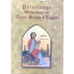 pèlerinage orthodoxe en terre sainte d'Egypte