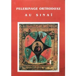 pelerinage orthodoxe au sinai