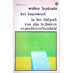 Het kunstwerk in het tijdperk van zijn techniese reproduceerbaarheid, Walter Benjamin