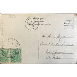 CPA diligencia, Choche  uruguay 1907/1908