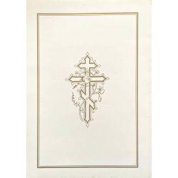 Hieromoine/Hierodiacre, L'Archange Michel dans notre Vie Spirituelle.